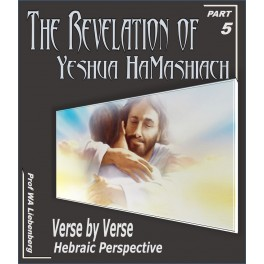 The Revelation of Yeshua HaMashiach: A Hebraic Perspective Verse by Verse Part 5