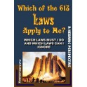 Which of the 613 Laws Apply to Me?: Which to Keep and Which to Ignore