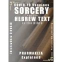 COVID-19, Vaccines, Sorcery, and the Hebrew Text in the Bible: Hebraic Perspective (PDF Download – 48 A5 pages)